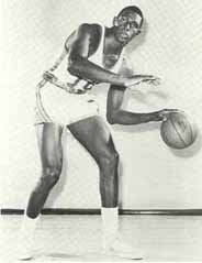 Willis Reed, Grambling State